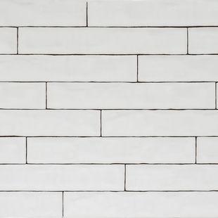 Cool Long Tiles Photos - The Best Bathroom Ideas - lapoup.com