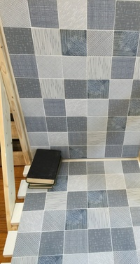 Textured Feature Wall Tiles